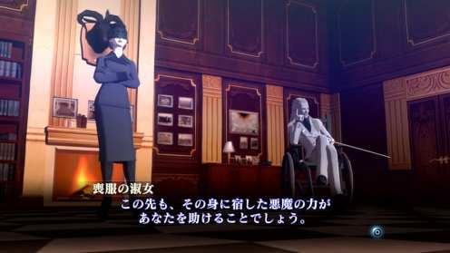 Shin Megami Tensei III Nocturne HD Remaster (6)