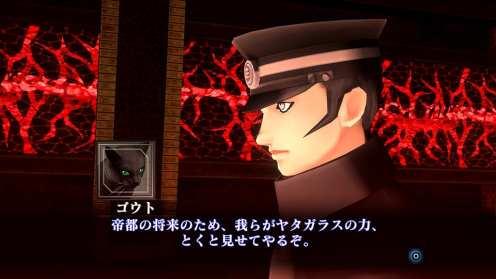 Shin Megami Tensei III Nocturne HD Remaster (9)