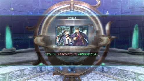 The Legend of Heroes Hajimari no Kiseki (14)