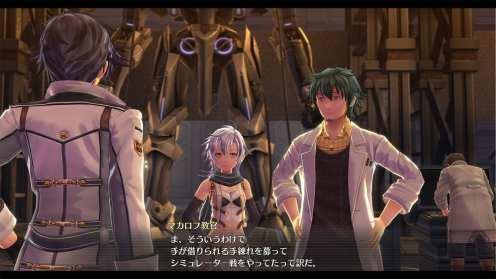 The Legend of Heroes Hajimari no Kiseki (20)