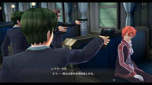 The Legend of Heroes Hajimari no Kiseki (7)
