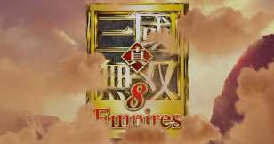 Dynasty Warrioors 9 Empires