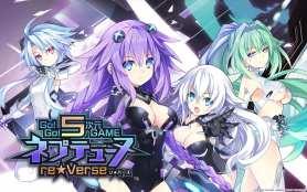 Go! Go! 5D Game Neptunia ReVerse