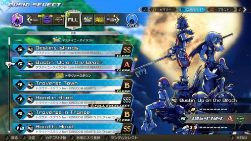 Kingdom Hearts Melody of Memory (15)