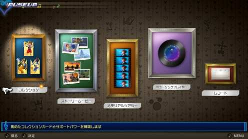 Kingdom Hearts Melody of Memory (16)