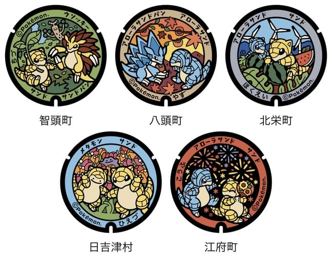 poke lids, pokemon, japan, sandshrew, sandslash