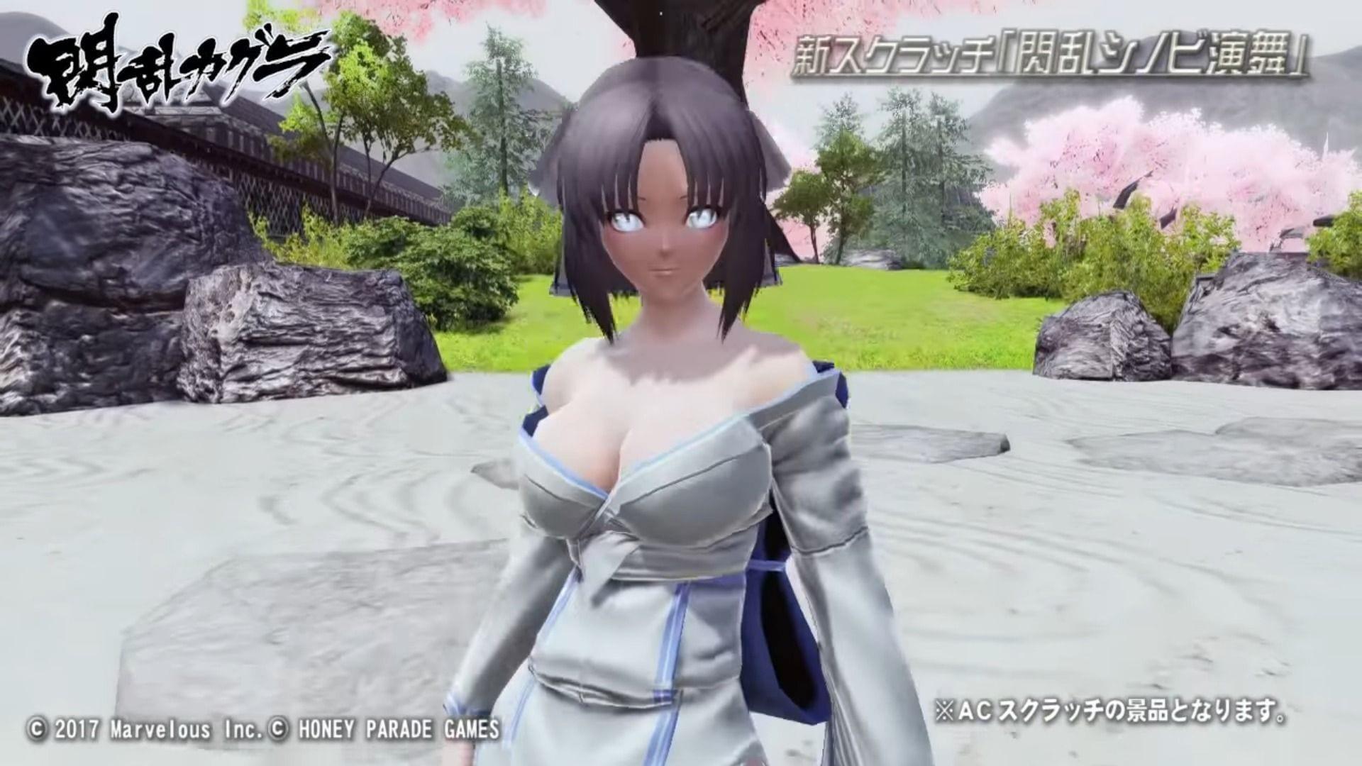 Phantasy Star On-line 2 Will get New Trailer Displaying Senran Kagura Crossover Costumes & Extra 1