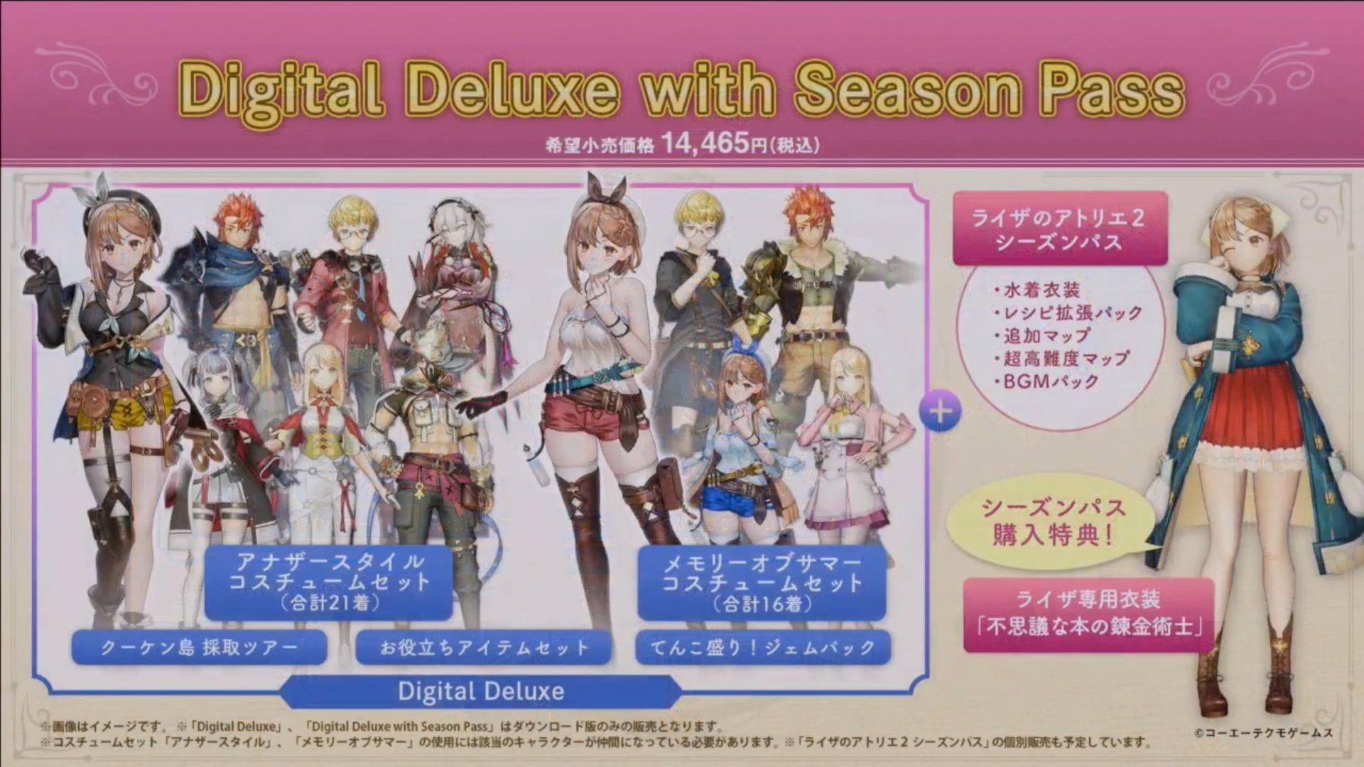 Atelier Ryza 2 Reveals New Gameplay, Theme Tune, Digital Deluxe Editions, & Inevitable Season Go 2