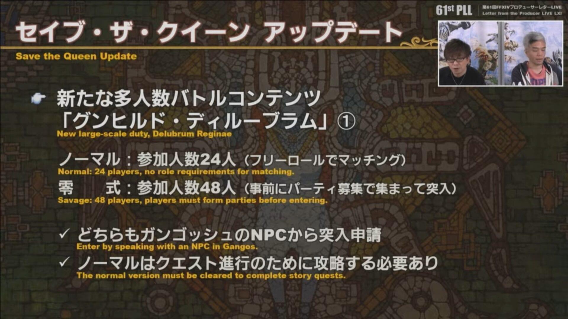 Final-Fantasy-XIV-1-3-scaled.jpg?ssl=1