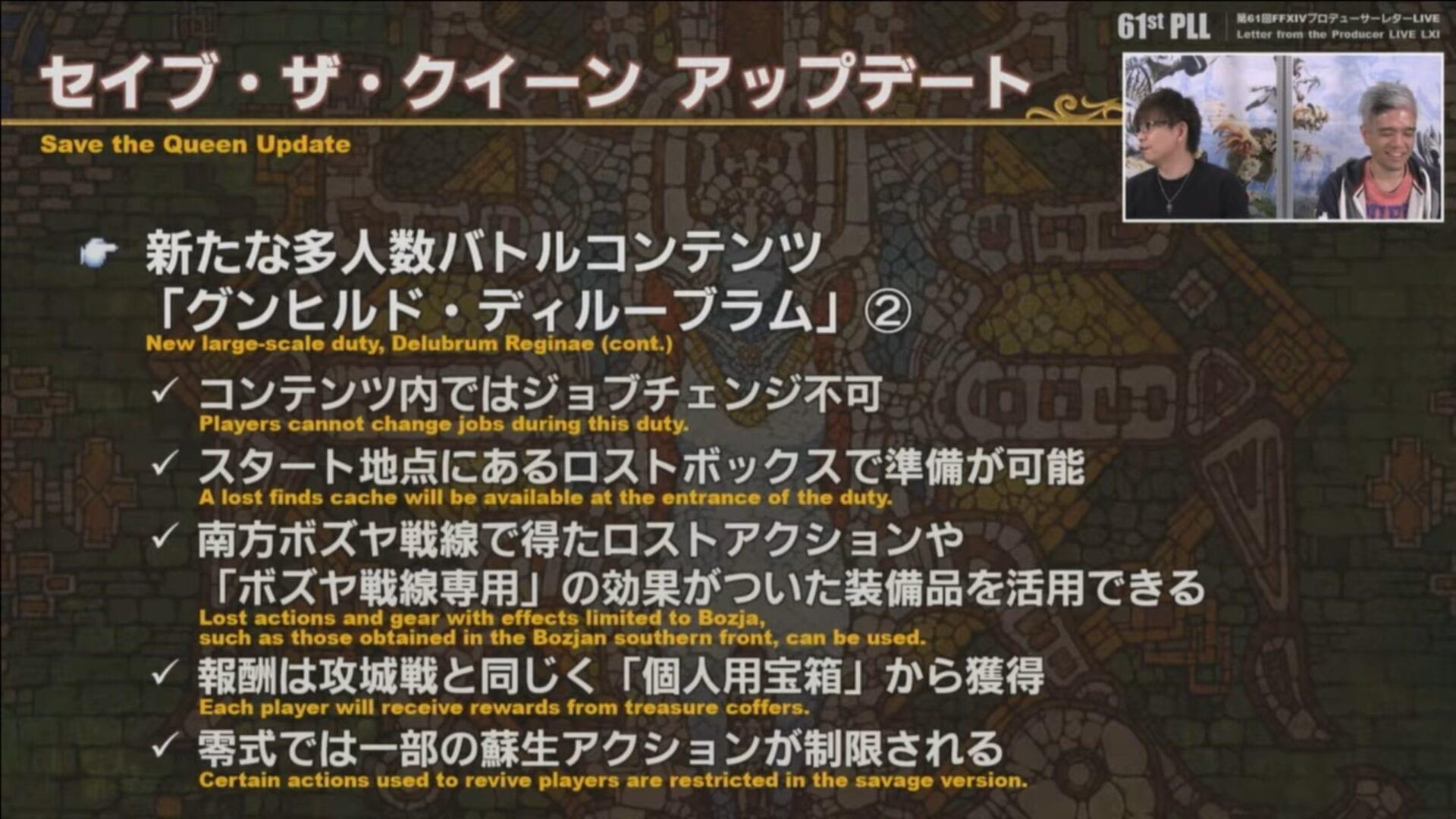 Final-Fantasy-XIV-2-3-scaled.jpg?ssl=1