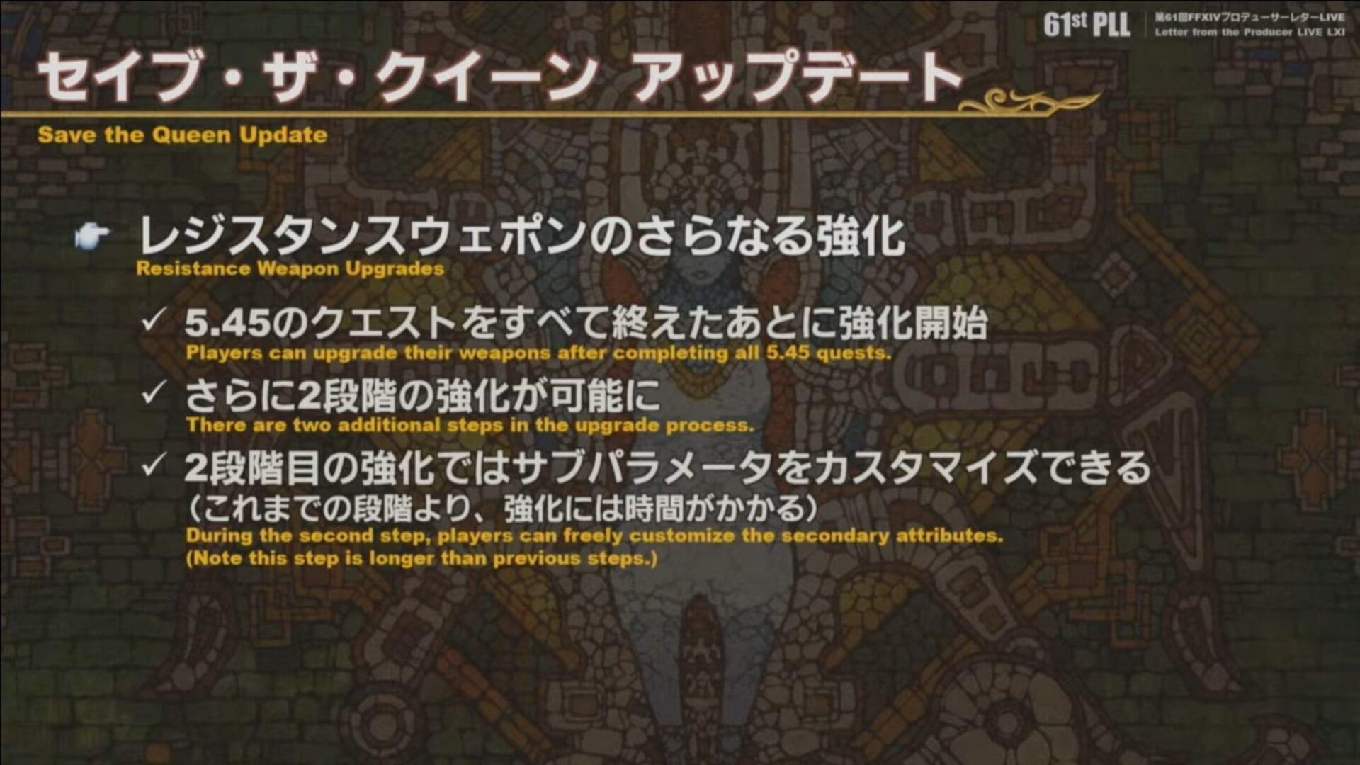 Final-Fantasy-XIV-8-1-scaled.jpg?ssl=1