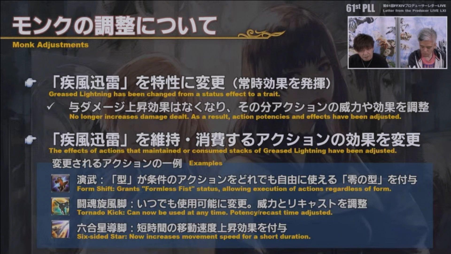 Final-Fantasy-XIV-Screenshot-2020-11-27-13-51-35.jpg?ssl=1