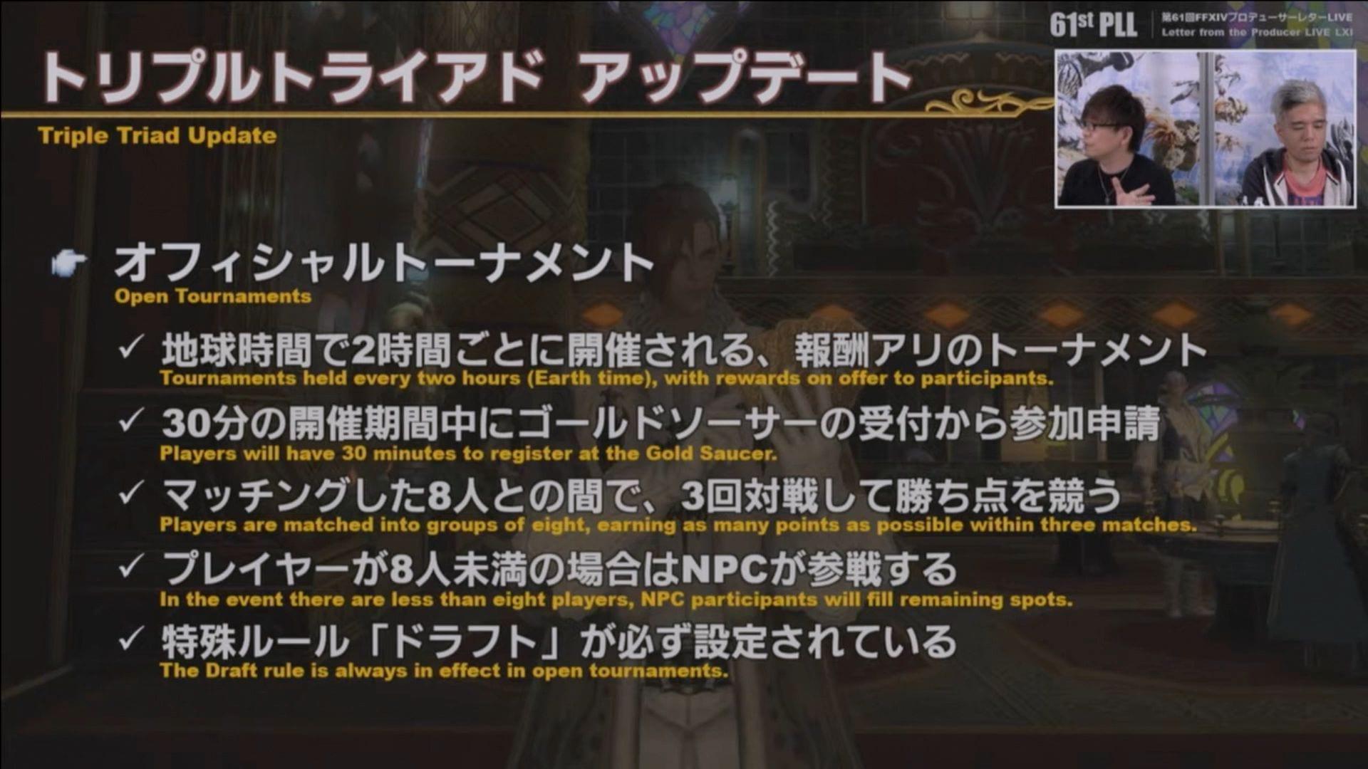 Final-Fantasy-XIV-Screenshot-2020-11-27-14-00-51.jpg?ssl=1