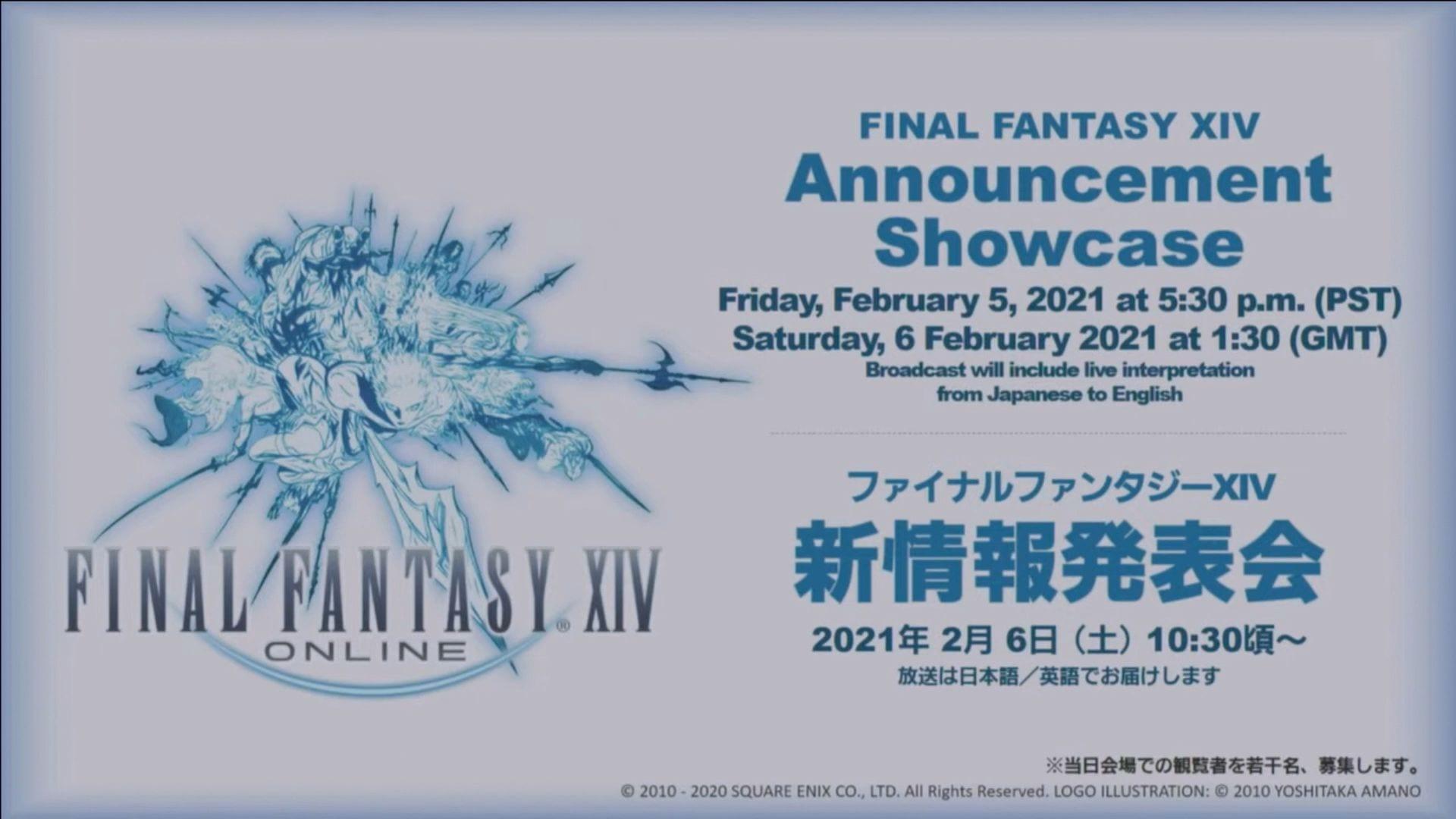 Final-Fantasy-XIV-Screenshot-2020-11-27-15-04-25.jpg?ssl=1