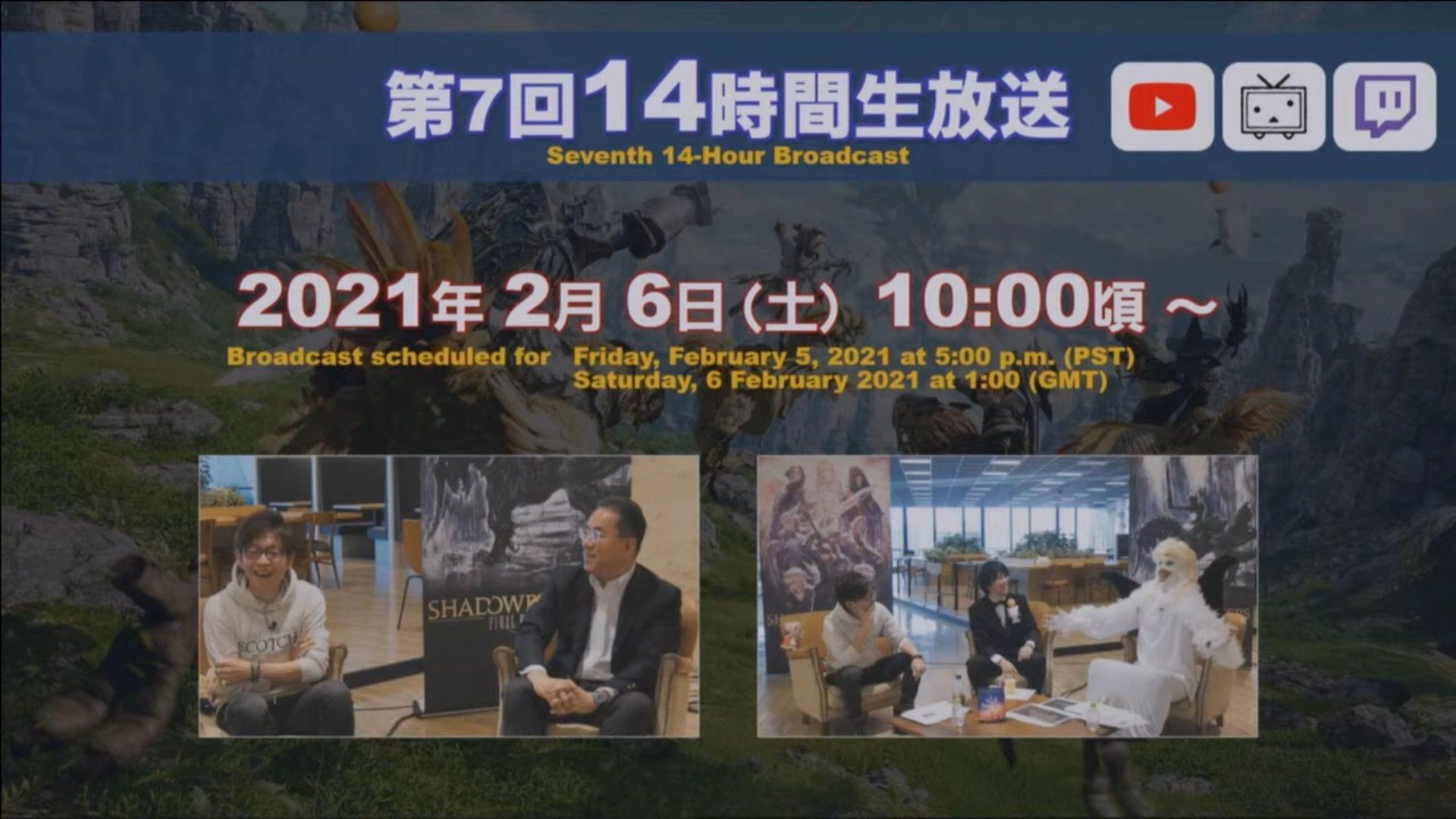 Final-Fantasy-XIV-Screenshot-2020-11-27-15-06-55.jpg?ssl=1