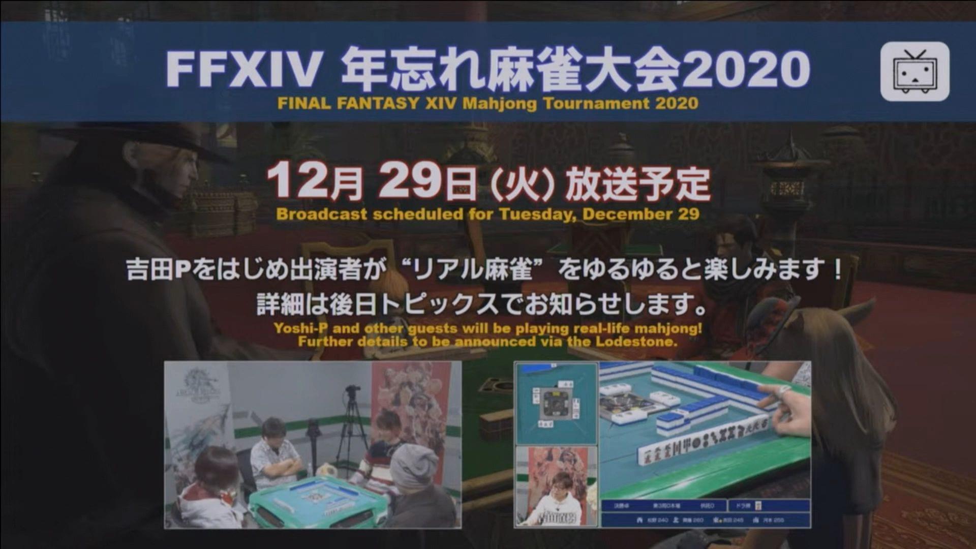Final-Fantasy-XIV-Screenshot-2020-11-27-15-19-16.jpg?ssl=1