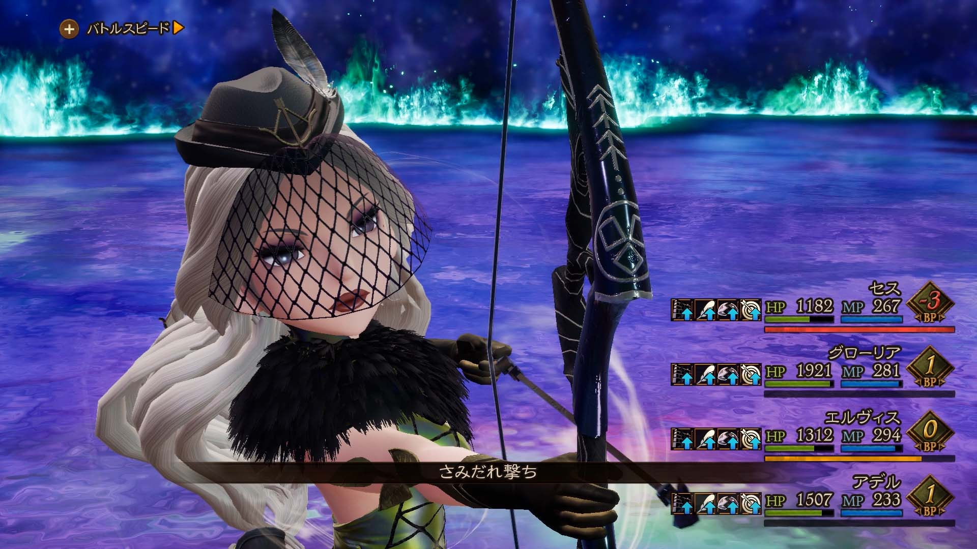 Bravely Default II Will get New Trailer Introducing Wiswald's Characters & Their Jobs 1