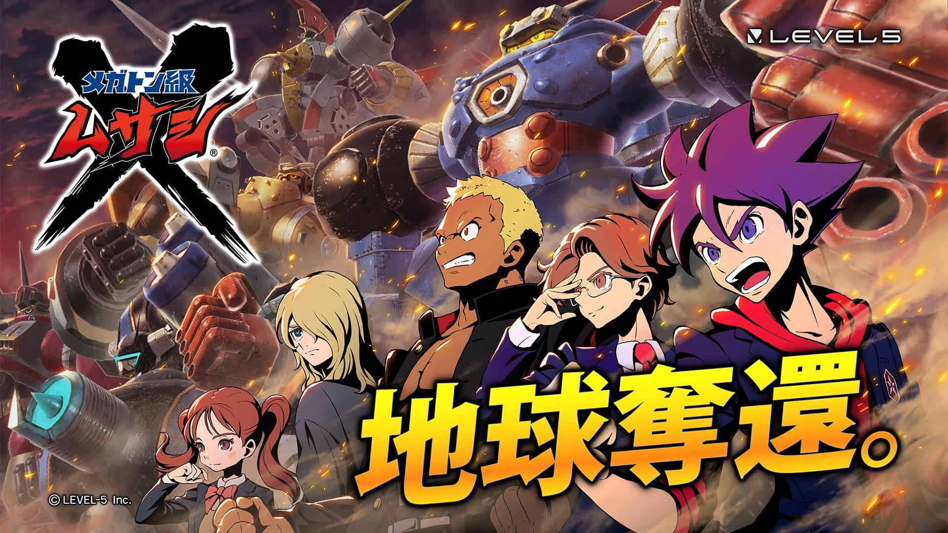 Degree-5's Megaton-Kyuu Musashi for PS5, PS4, & Change Will get New Trailers Exhibiting Anime Mecha Goodness 1