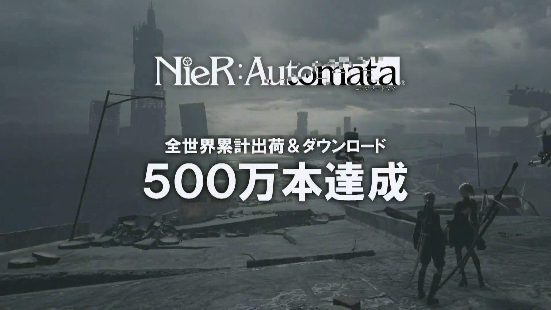 NieR: Automata Has Shipped Over 5 Million Copies; Manga Introduced 1