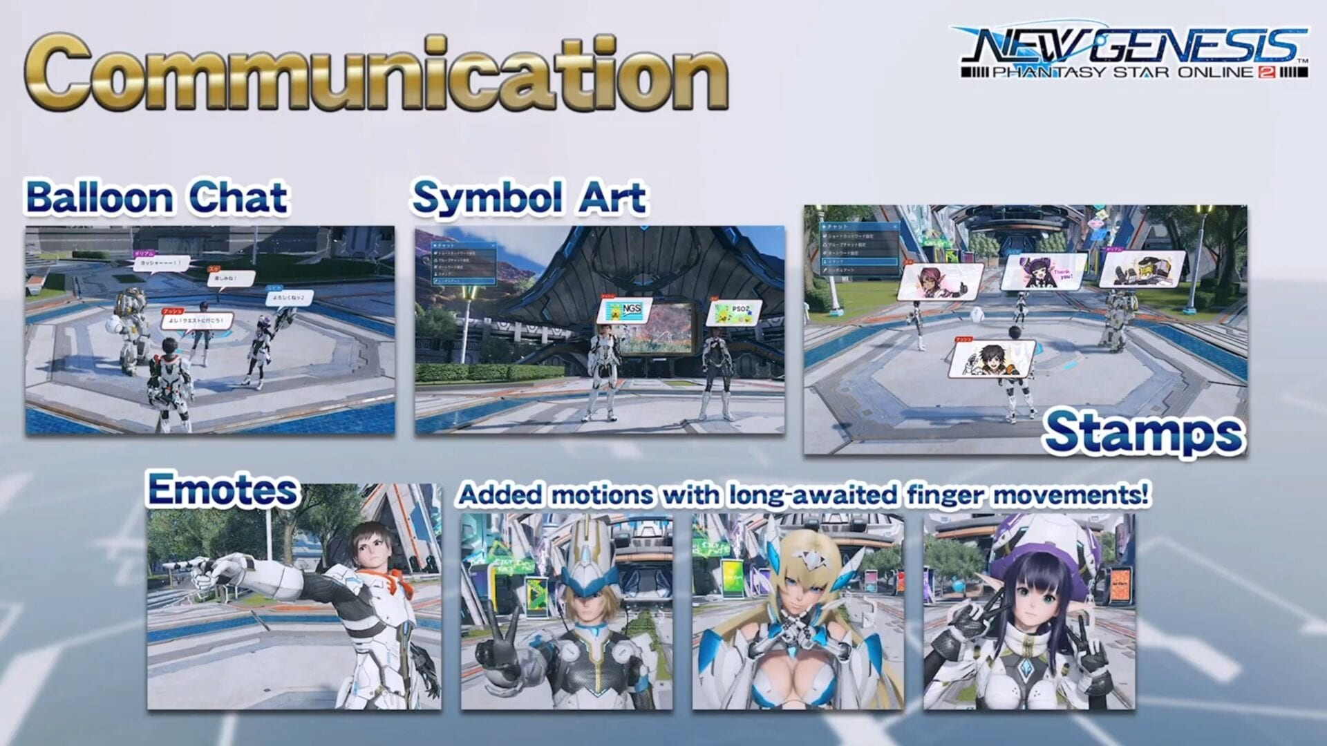 Phantasy Star On-line 2: New Genesis Will get Tons of Superior Gameplay & Particulars; New PSO2 Engine Revealed 7