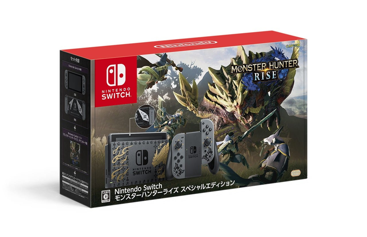 Nintendo Reveals Monster Hunter Rise Special Edition Switch Model