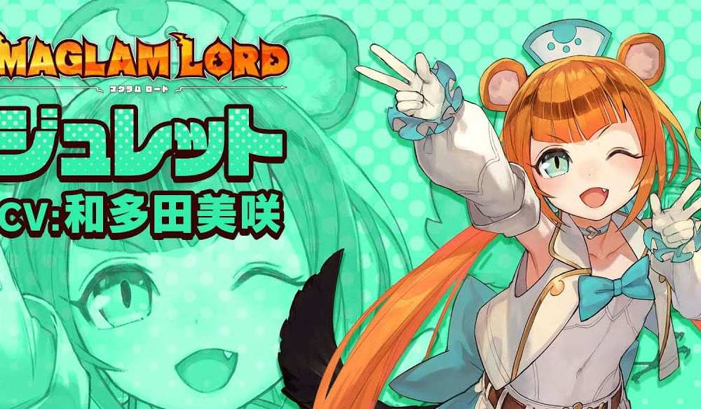 Maglam Lord for PS4 & Nintendo Switch Gets New Gameplay Trailer & Screenshots