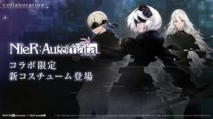 NieR: Re[in]carnation Automata