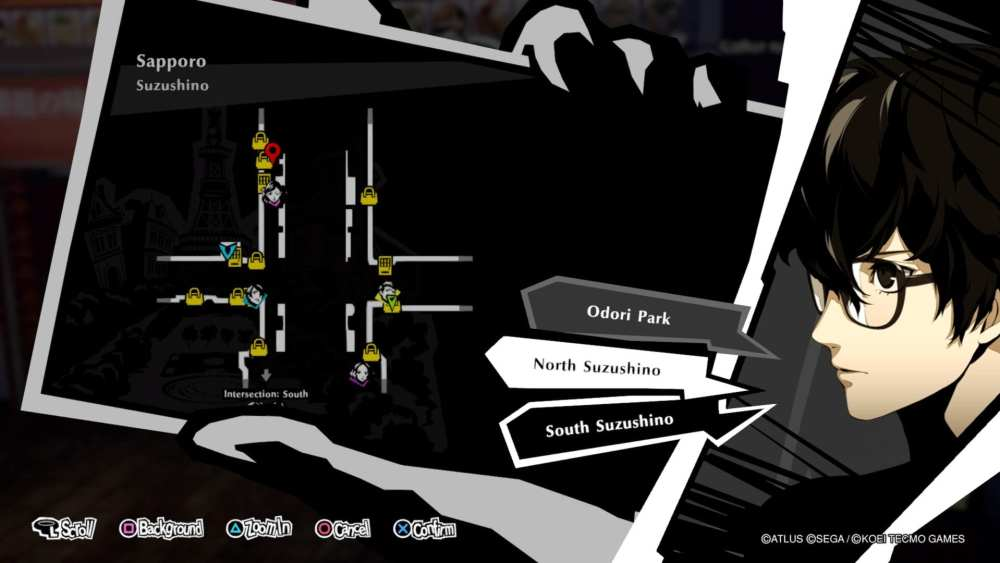 persona 5 strikers cooking recipe locations
