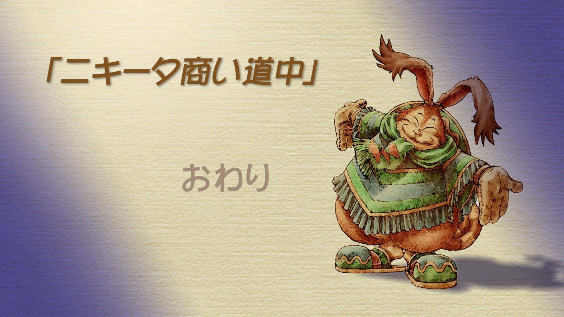 Legend-of-Mana-Remaster-11.jpg?ssl=1