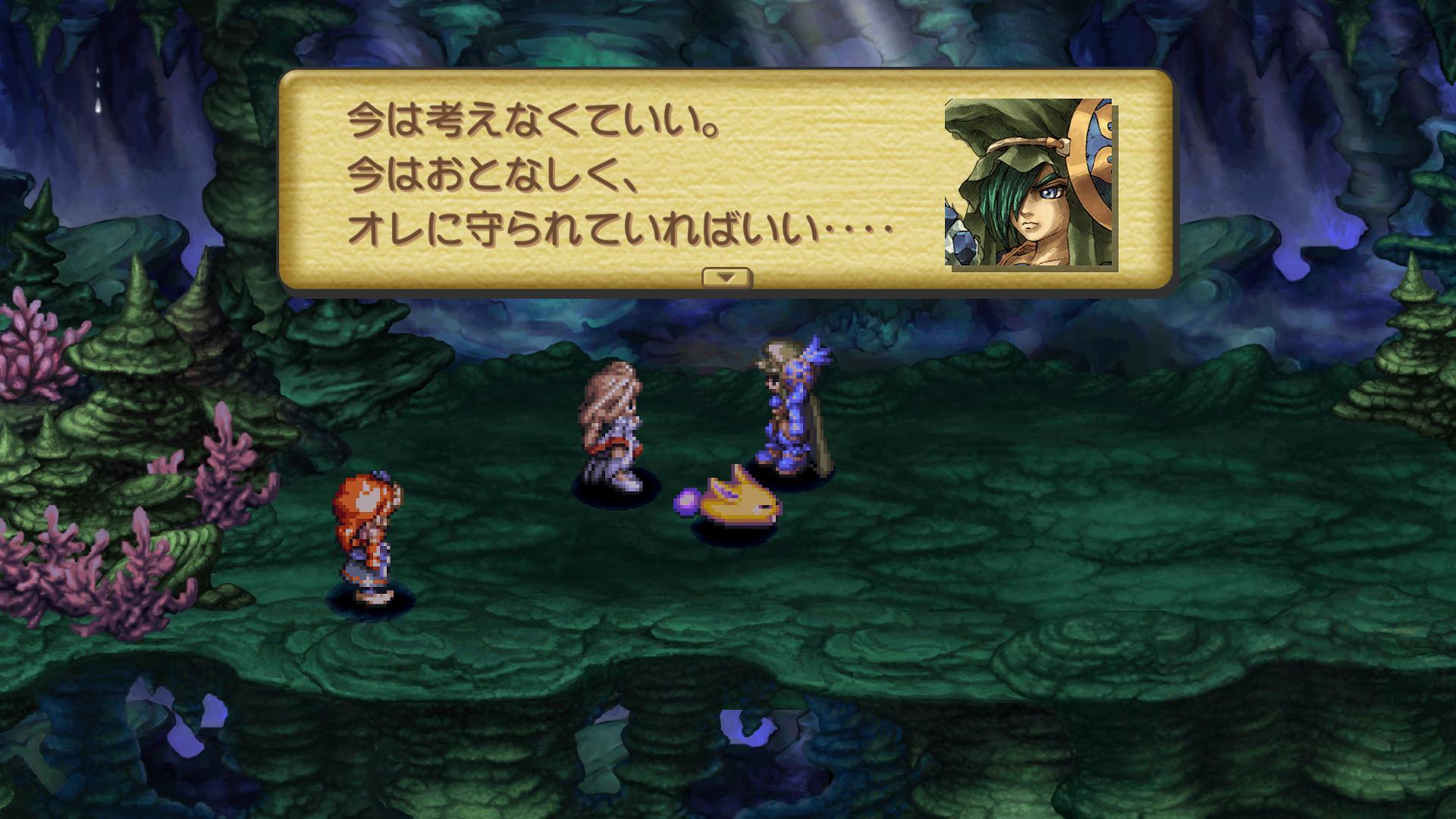 Legend-of-Mana-Remaster-15.jpg?ssl=1
