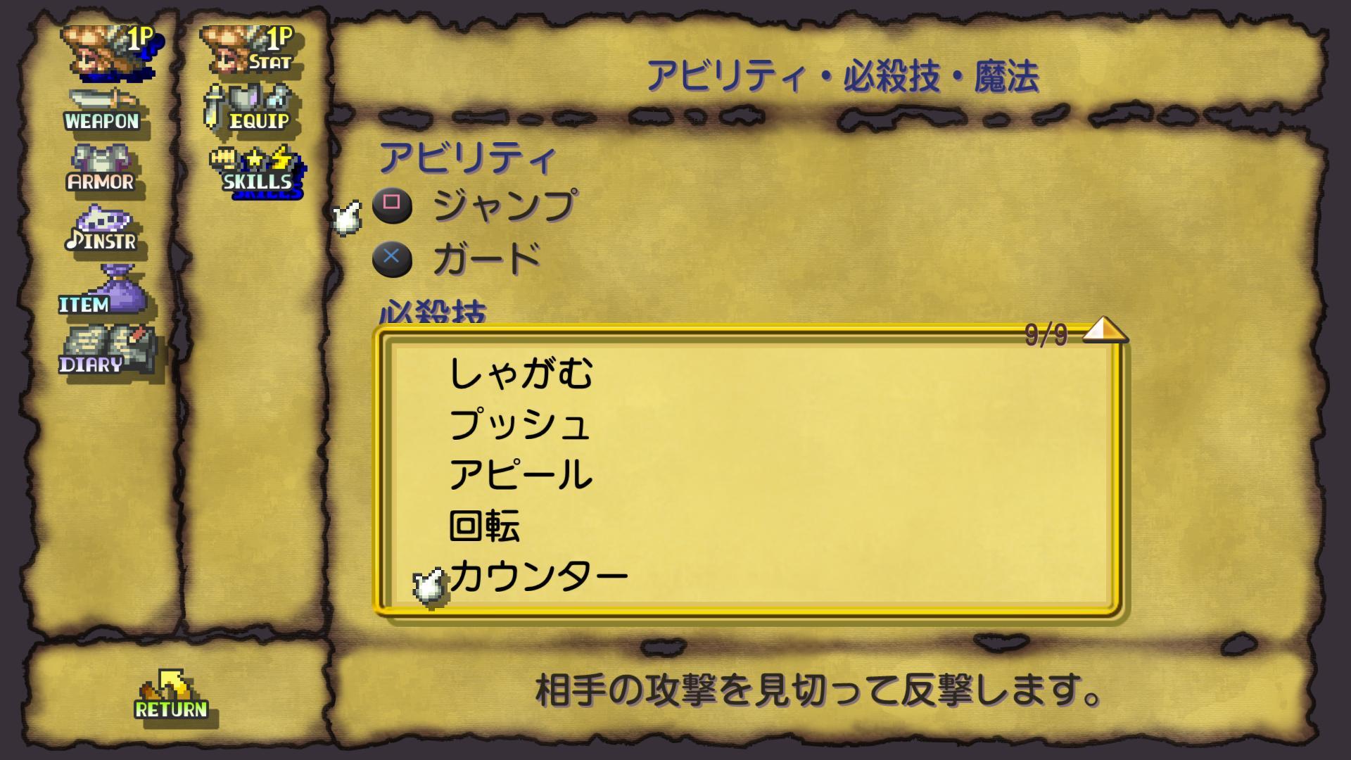 Legend-of-Mana-Remaster-16.jpg?ssl=1