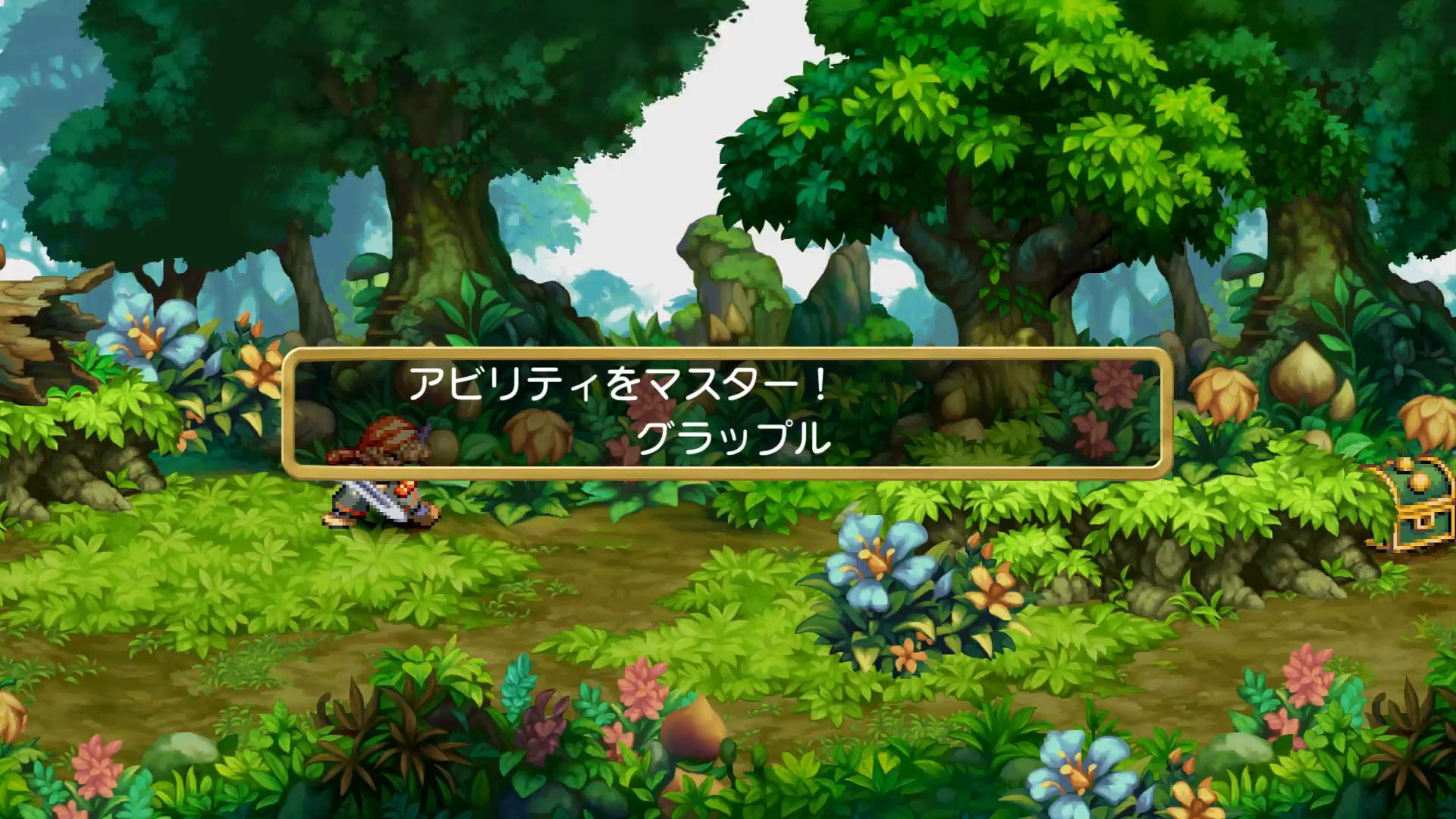 Legend-of-Mana-Remaster-17.jpg?ssl=1