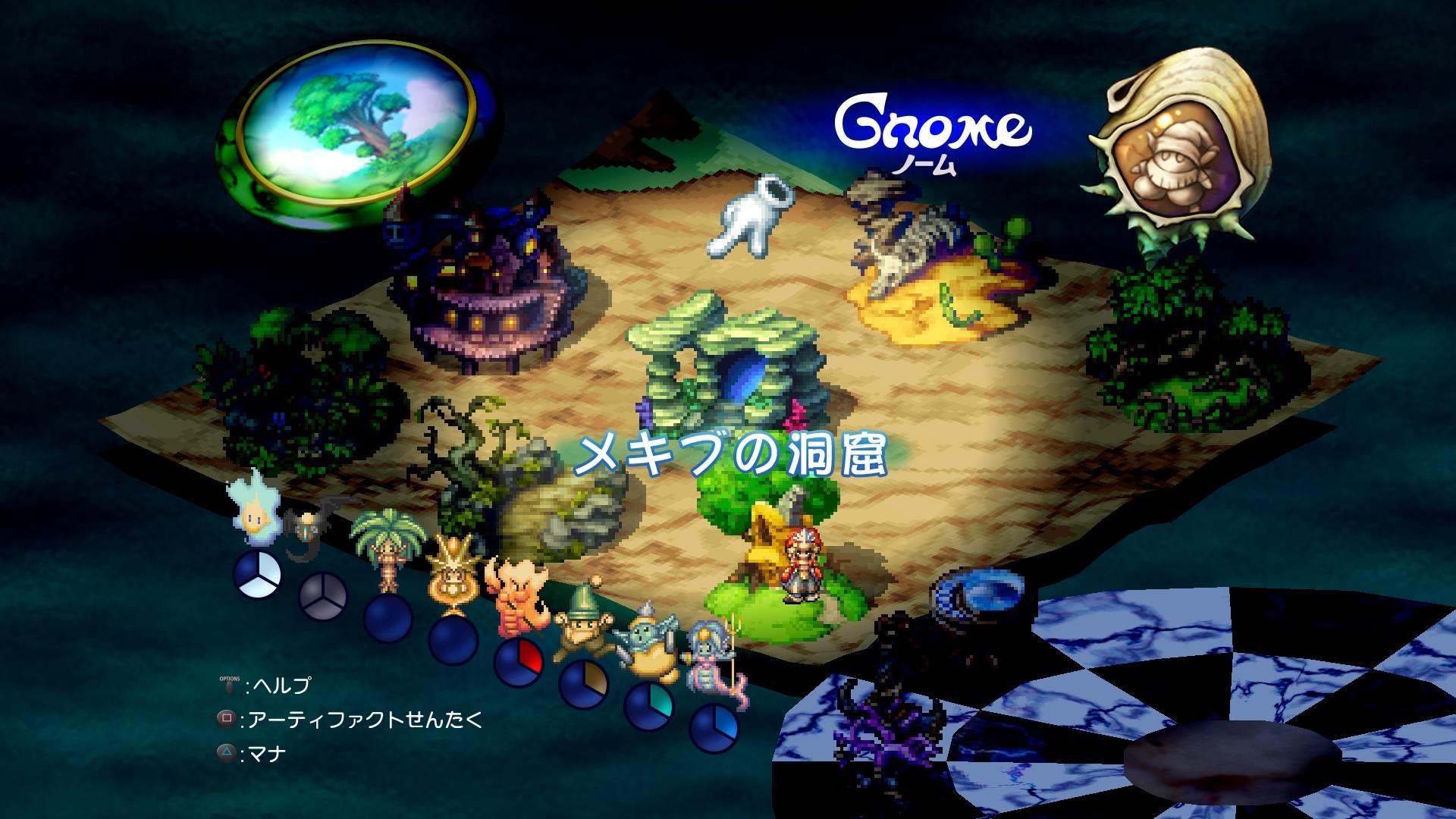 Legend-of-Mana-Remaster-6.jpg?ssl=1