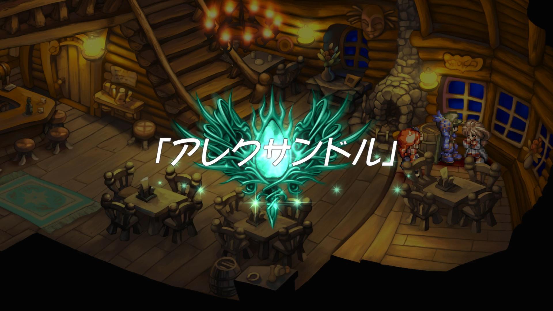 Legend-of-Mana-Remaster-9.jpg?ssl=1