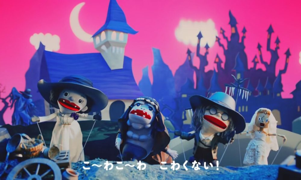 Resident Evil Village Brings Back Its Hilarious Puppets for Gameplay Trailer from Japan