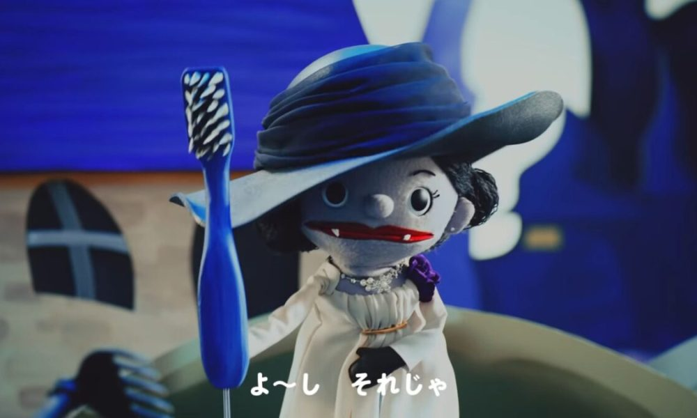 Resident Evil Village's Wacky Japanese Puppets Return In New Another Hilarious Trailer