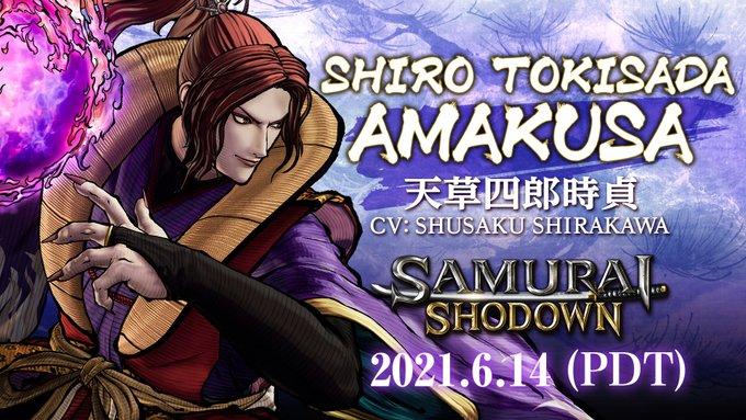Раскрыт персонаж DLC Samurai Shodown Широ Токисада Амакуса
