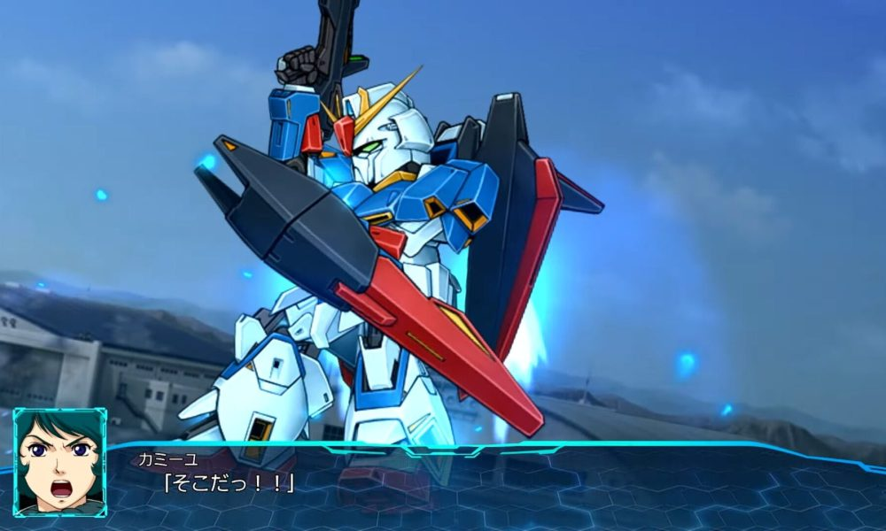 Super Robot Wars 30 Also Announced for PS4 & PC Via Steam on Top of Switch