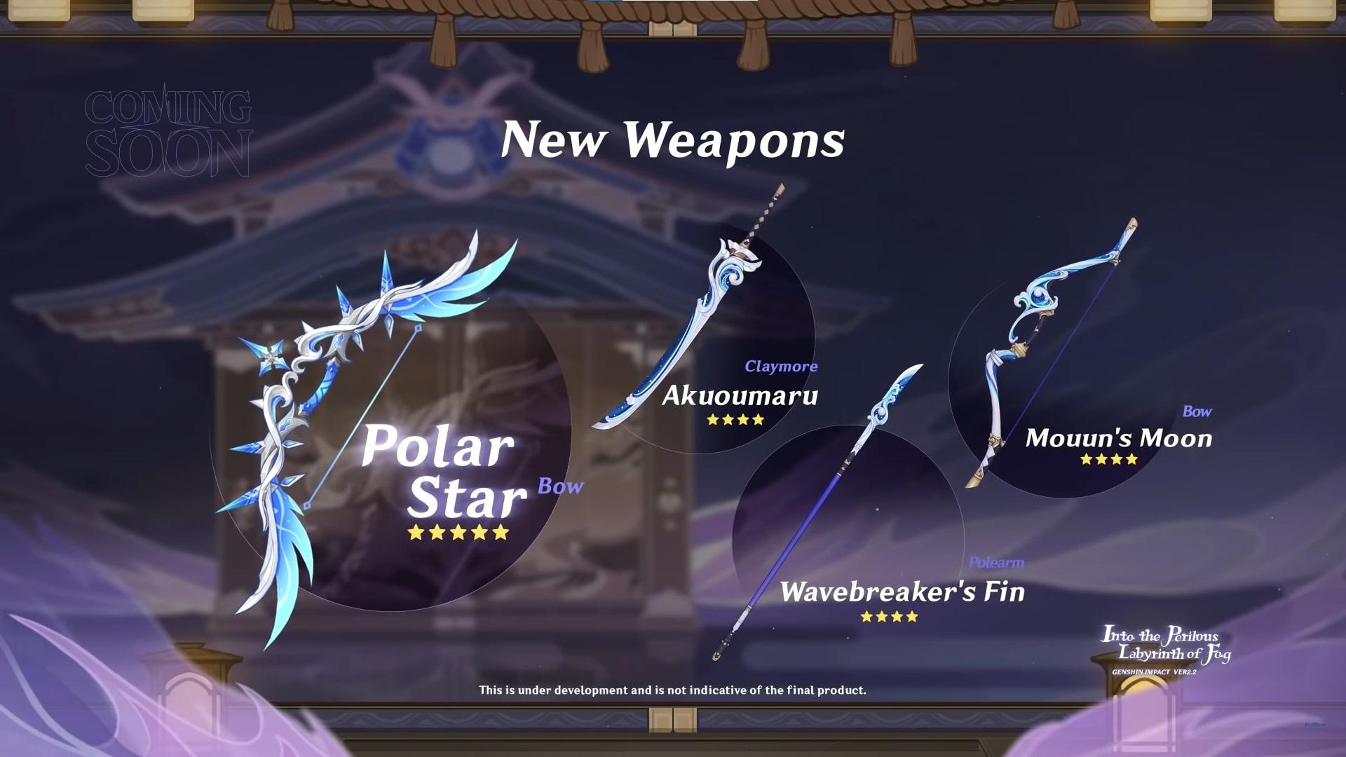 Genshin Impact 2.2 Weapons