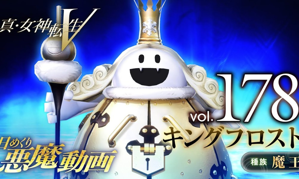 Shin Megami Tensei V for Nintendo Switch Reveals King Frost's Gameplay in New Trailer