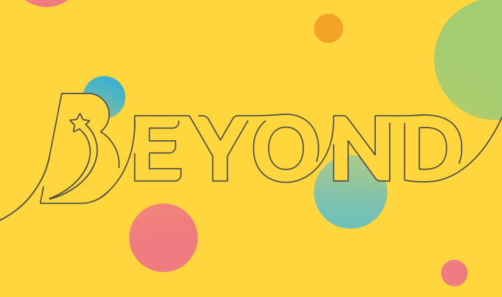 BBC Children in Need: The Beyond Secondary Logo