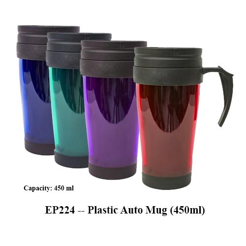 EP224 — Plastic Auto Mug (450ml)