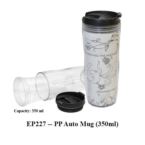 EP227 — PP Auto Mug (350ml)