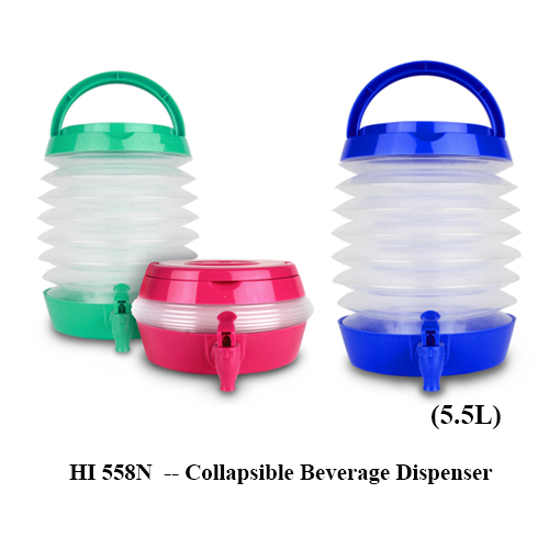 HI 558N — Collapsible Beverage Dispenser