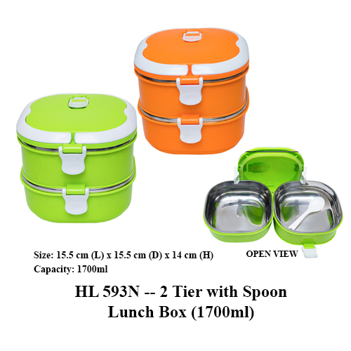 HL 593N — 2 Tier with Spoon Lunch Box