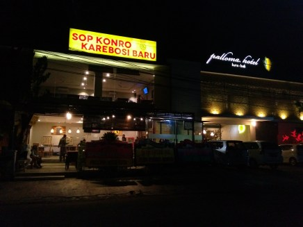 SKK Bali - Exterior View