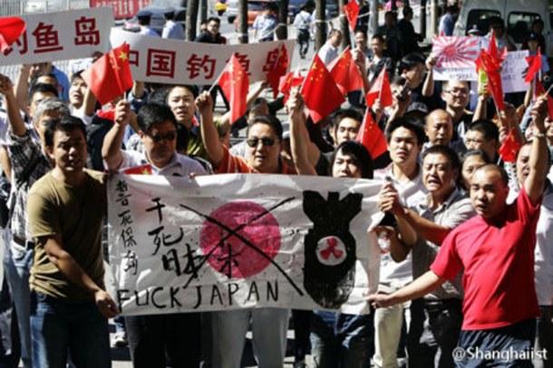 anti japan riots in china 2