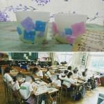 川越市内中学校にて生徒さん向け出張講座