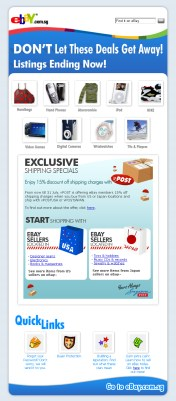 EDM design for eBay - Feb