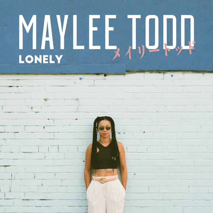 Maylee Todd -Poetry (Of Intuition)